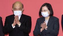 蘇貞昌會不會選2024總統 沈富雄脫口兩字 眾人點頭