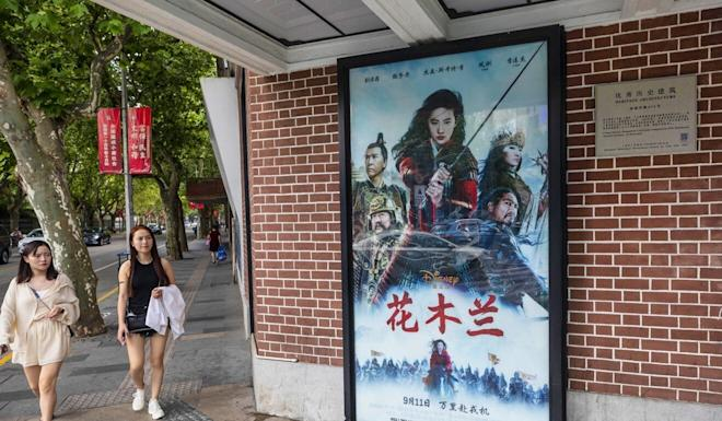 A theatre in Shanghai advertises 'Mulan'. Photo: EPA-EFE