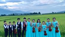 稻香中的仲夏音樂饗宴 池上學子25日聯合音樂發表