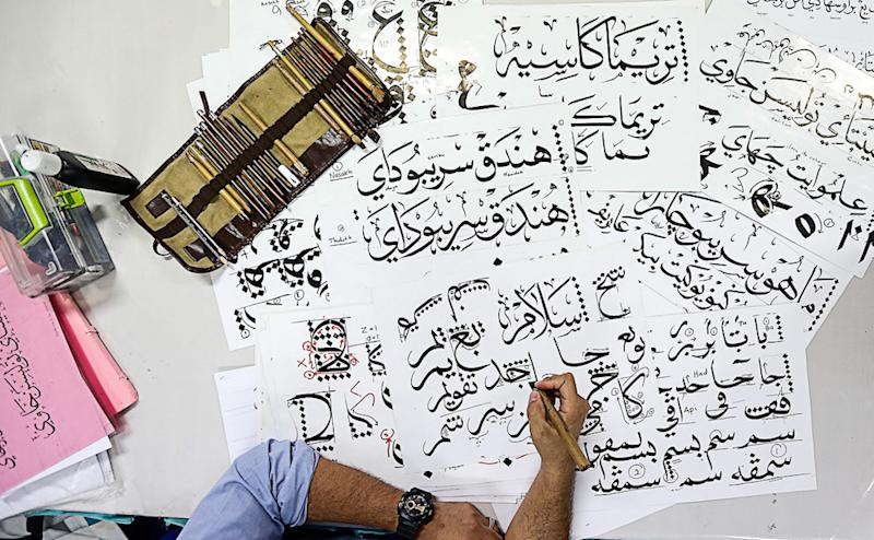 Choong that a possible solution for the government is to suspend the teaching of Jawi and to have more dialogues first before deciding while also providing more explanations on Jawi as calligraphy. — Picture by Sayuti Zainudin
