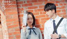 韓國確定翻拍人氣台劇《想見你》,韓版李子維、黃雨萱由誰演引發討論!