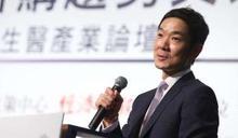 泰福-KY啟動世代交接 執行長由陳林正接棒