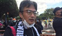 秋鬥遊行反萊豬 消基會委員籲政府收回成命 (圖)