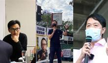 不滿國歌法潑臭水 港3前議員突遭逮
