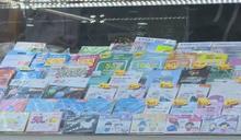 商戶:實名制無阻騙徒用外國電話卡行騙|交警扮「踩單車」被調內勤工作|大台女藝員爆女星「有價飯局」自動獻身|6月2日.Yahoo早報