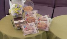 國產大豆超好味! 5款「厚豆乳」食品搶市