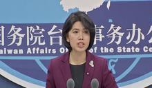 朱鳳蓮嘲諷「大陸絕不會進口萊豬」 民進黨倚美謀獨昭然若揭