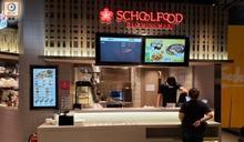 九龍灣德福School Food爆食物中毒 9人購外賣食後屙嘔發燒