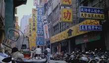 20年前拚聯考、現在衝考公務員⋯這些年台灣怎麼了?