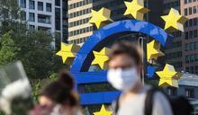 因應疫情 歐洲央行進一步放寬銀行資本規範