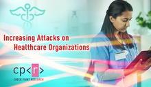 醫療機構網路攻擊遽增 Check Point提出五大防範建議