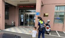 4歲男童偷溜出門 忘了回家的路
