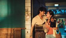 【全文】《當男人戀愛時》保留韓版精髓 台味浪漫喜劇催化草根情愫