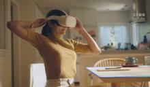 「一級玩家」有望實現? 臉書喊五年打造虛擬世界「元宇宙」