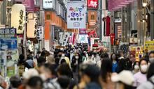 【上樑不正】各地疫情不斷擴大 日本卻傳官員深夜聚餐釀多人染疫