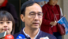 快新聞/曾力挺王金平參與海峽論壇 朱立倫:事情塵埃落定有點遺憾