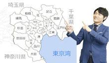 【Yahoo論壇/吉田皓一】到日本工作第一步!東京工作住哪裡好?
