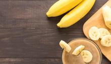 吃香蕉好處多 降血壓又助睡眠