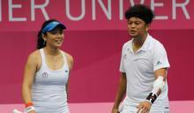 世大運》詹家姊妹橫掃晉金牌戰 網球五組晉4強挑戰7面牌