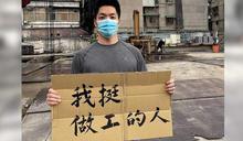 繼侯友宜後遭綠營鎖定戰疫苗 蔣萬安回擊:政治操弄撕裂台灣