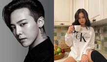 D社爆出YG社內戀愛,G-Dragon與Jennie秘密約會戀愛已一年