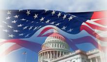 【專欄】美國2020大選結果仍在風雲變幻中?