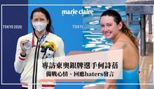 【東京奧運】專訪雙銀牌得主何詩蓓 分享疫情下的游泳操練日常+私下興趣