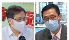 楊潤雄稱被取消註冊教師有機會申述 葉建源指局方粗疏