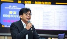 「呼籲支持者投票,反對罷免黃國昌」 民進黨秘書長洪耀福:時力沒來拜託