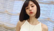 林明禎美胸失守 「春光乍洩」網暴動