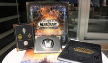 電競潮開箱》來聞香!魔獸世界: 暗影之境典藏版開給你看