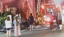 屏東長治理髮店火警 4人驚逃3人遭嗆傷