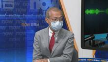 港大深圳醫院接3400多名港人申請 周三開始診症