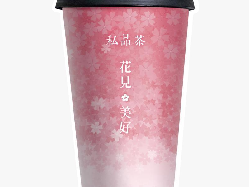 春日櫻花私品茶杯