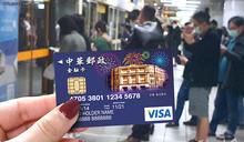 郵局金融卡也嗶小額 年底前增悠遊卡功能