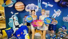 後疫情時期「超錢部署」 台中廣三SOGO 25周年漫遊太空趣