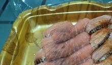生魚片送來全瘀青 他傻眼:誰敢吃?