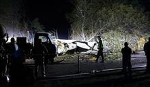 烏克蘭空難 軍機起火燃燒