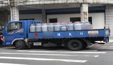 快新聞/瓦斯、天然氣雙漲! 11月天然氣調漲2.28% 桶裝瓦斯一桶估漲30元