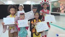 翔絮芭蕾再為國爭光 日本國際賽奪佳績