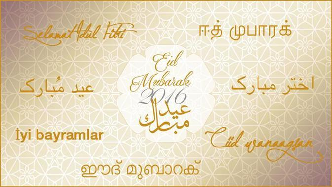 Ilustrasi Idul Fitri atau Lebaran. (Al Jazeera)