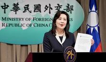 梵中延長主教任命協議 外交部:教廷承諾不涉外交