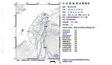 地牛翻身!21:42規模5.1強震 最大震度宜蘭3級