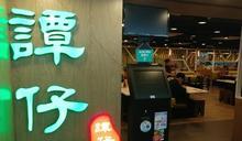 再多25間食肆有確診者足迹 2間譚仔雲南米線上榜