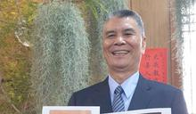 越南台商林坤旺樂當慈濟志工