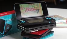 任天堂正式停產 3DS、2DS 全系列