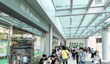 維康25日上午九點開賣超搶手櫻桃紅、軍綠中衛醫療口罩