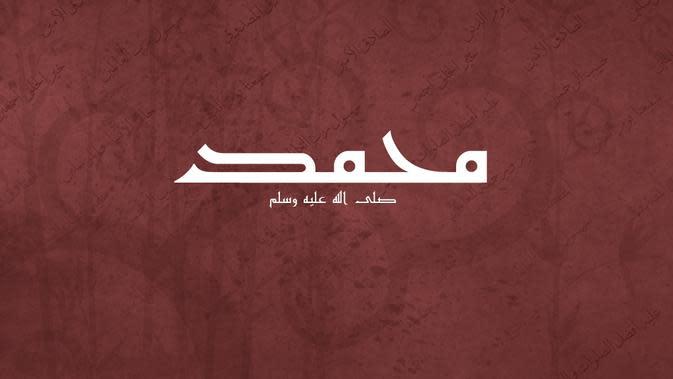 Nabi Muhammad pernah mengaminkan Doa Malaikat Jibril