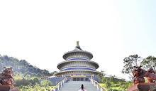 秒飛北京天壇超壯觀 世界最高銅鑄圓頂建築