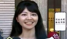 游淑慧爆料買名牌 高嘉瑜:有人就是要蹭聲量